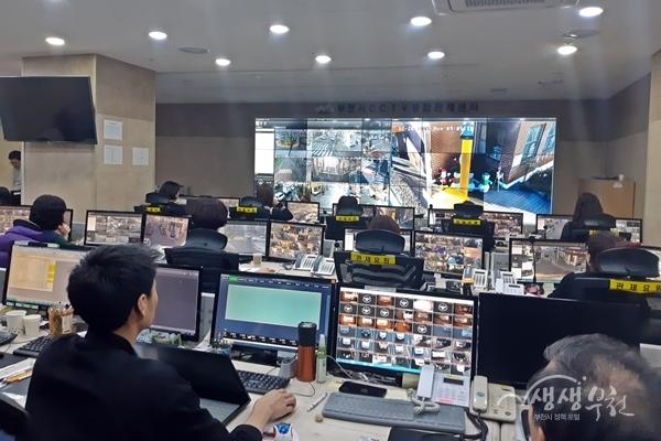 ▲ 부천시 CCTV통합관제센터
