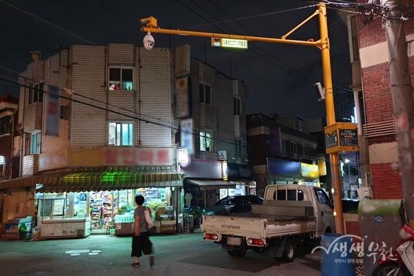 ▲ 현재 부천시 전역에는 6천704대의 방범 CCTV가 설치돼 있다.