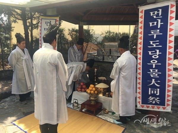 ▲ 원종1동 전통과 화합의 장, 먼마루도당우물대동제 열려