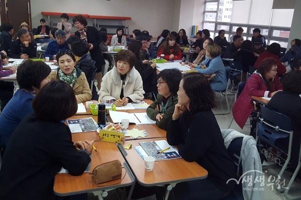 ▲ 조별로 타인의 인생그래프 이야기를 경청하고 있는 수강생