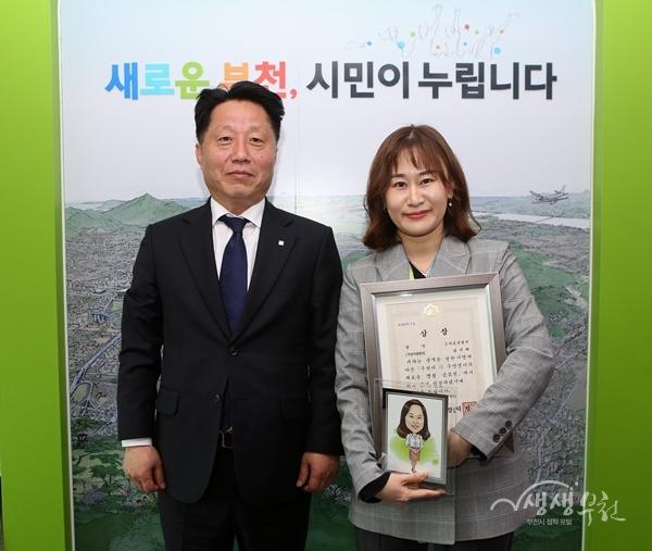 ▲ 장덕천 부천시장(왼쪽)과 명칭공모에 당선된 소사보건센터 김지혜 주무관
