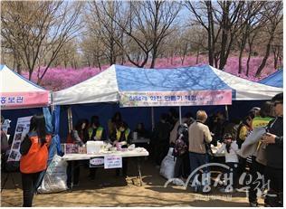 ▲ 춘의동 원미산진달래축제 화전체험부스 운영