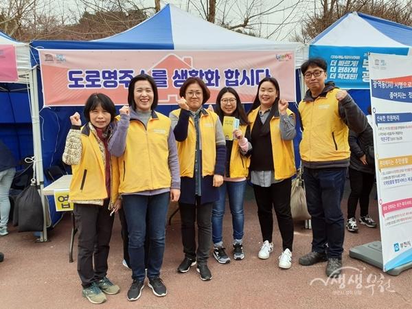 ▲ 부천시가 원미산 진달래축제에서 도로명 주소 홍보부스를 운영했다.