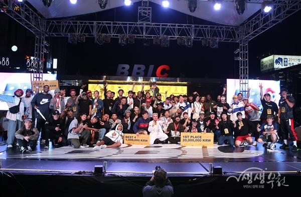 ▲ 2018년 BBIC참가자들의 기념촬영