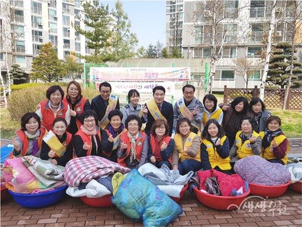 ▲ 성곡동, 지역주민이 함께 하는 봄맞이 이불 빨래