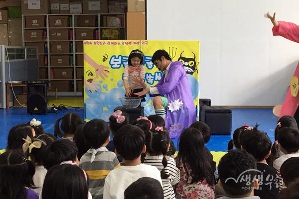 ▲ 부천의 한 어린이집에서 진행된 올바른 손씻기 연극 공연
