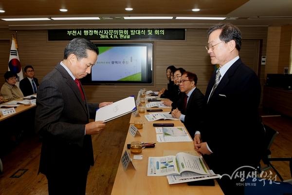 ▲ 송유면 부시장(왼쪽)이 서울대학교 행정대학원 김순은 교수에게 위촉장을 전수하고 있다.