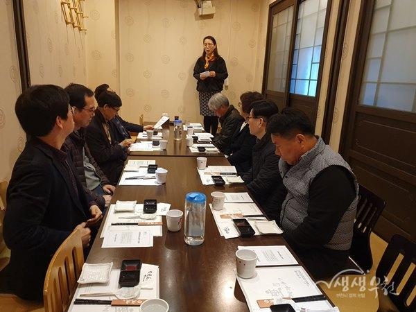 ▲ 상반기 행복더함스위트하우징사업단 간담회
