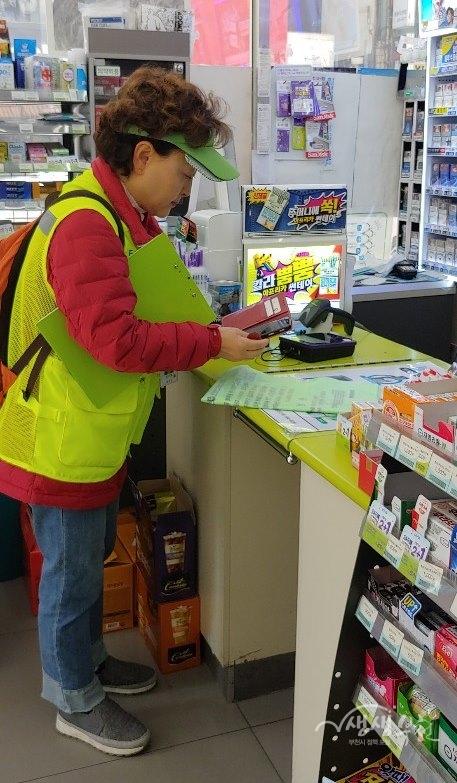 ▲ 쓰레기 종량제 봉투 판매소 지도․점검