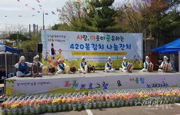 ▲ 부천시장애인종합복지관 420 봄김치 나눔 행사