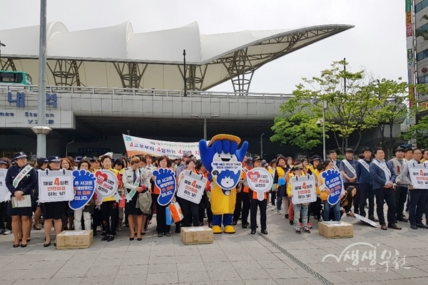▲ 제278차 안전점검의 날 안전문화운동 캠페인
