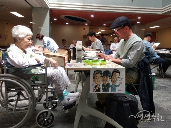 ▲ 요양병원 어르신들을 위한 재능기부 캐리커처 행사