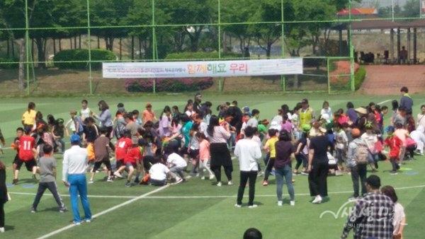 """▲ 부천시지역아동센터연합회 문화체육행사 """"함께해요 우리"""""""
