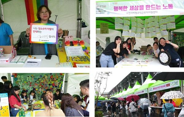 ▲ 부천문화축제 '다ㆍ多ㆍÐa'의 이모조모 참가 모습
