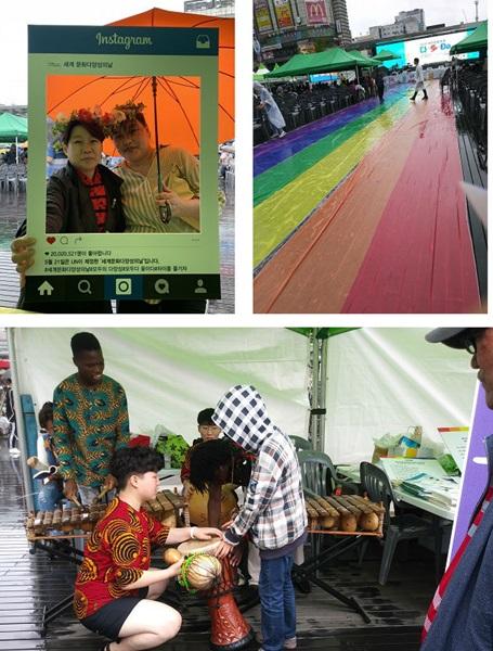 ▲ 부천문화축제 '다ㆍ多ㆍÐa'에 참가하고 있는 사람들과 다양성의 상징 무지개 모습