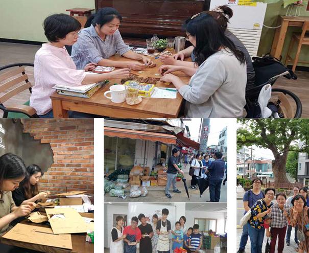 ▲ 2018년 컬쳐스터디 '숲'팀들의 여러 활동 모습