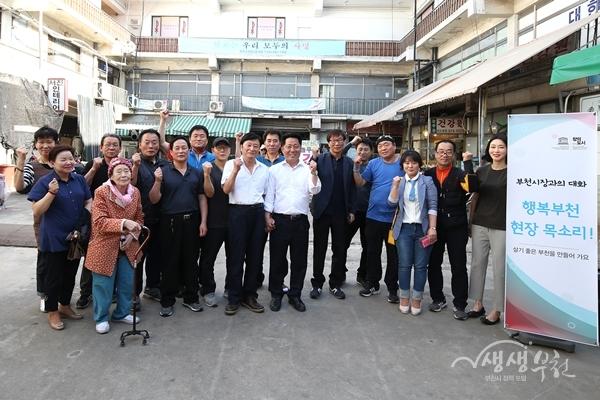 ▲ 장덕천 시장과 원종중앙시장 상인들이 기념촬영을 하고 있다.