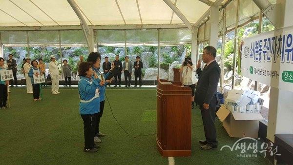 ▲ 제12회 소사본동 주민자치위원장배 게이트볼대회 대회 선서