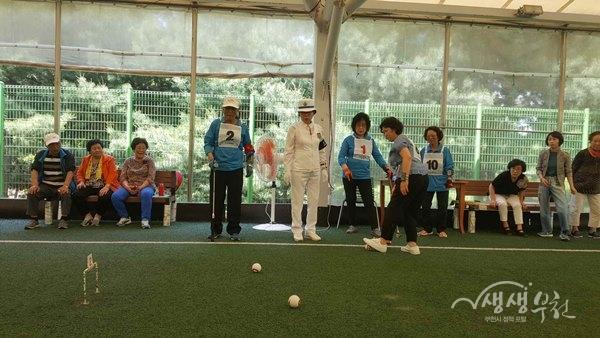 ▲ 제12회 소사본동 주민자치위원장배 게이트볼대회