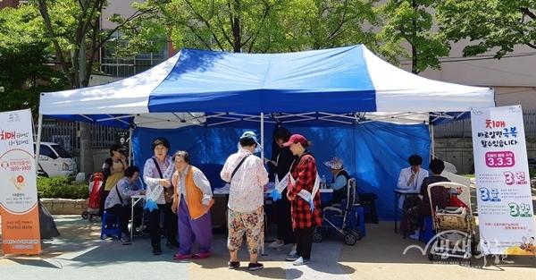 ▲ 고강본동 치매안심마을 치매인식개선 홍보행사
