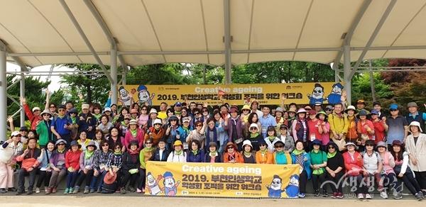 ▲ 부천인생학교 워크숍 단체사진