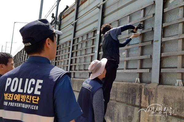 ▲ 봉사자들이 여성안심귀갓길에 태양광 미니전등을 설치하고 있다.