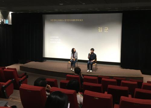 ▲ 지난 4일 저녁, 부천 판타스틱큐브에서 영화 '김군'의 관객과의 대화가 진행됐다.