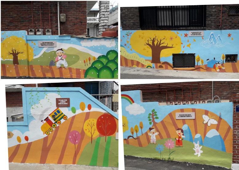 소사본동의 주택가 벽화.
