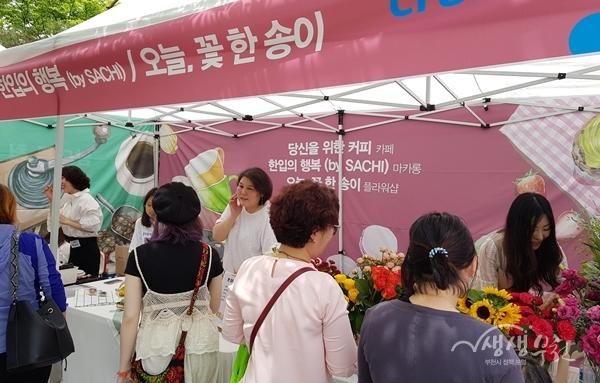 ▲ 지역공동체 창업희망프로젝트 '크레센도' 창업일일마켓