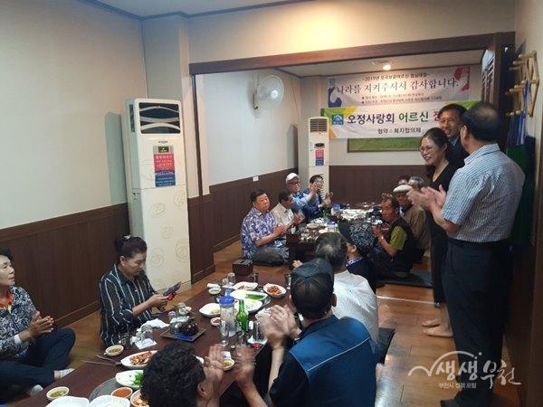 ▲ 신흥동 복지협의체‧희망21오정사랑회, 호국보훈어르신 점심대접