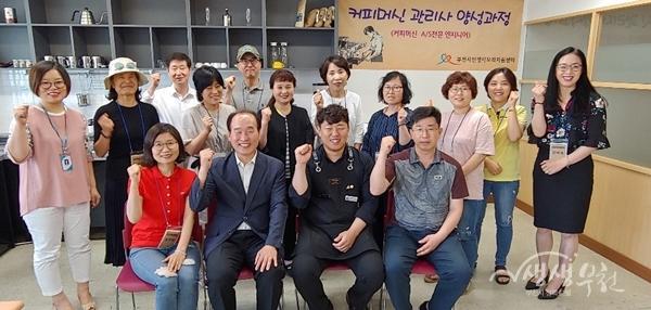 ▲ 2019년 제2기 커피머신관리사 양성과정 개강식
