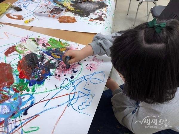 ▲ 장애아동 미술심리지도 프로그램