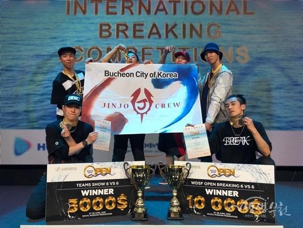 ▲ SOCHI OPEN 2019 2개 부분에서 금메달을 획득한 진조크루