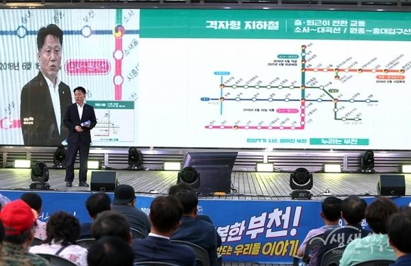 ▲ 장덕천 시장이 정책 주요성과와 향후계획을 설명하고 있다.