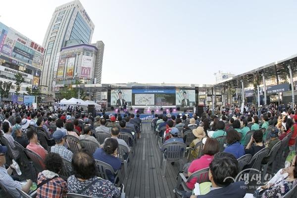 ▲ 부천역 마루광장에서 열린 시민과의 대화에 참석한 시민들의 모습