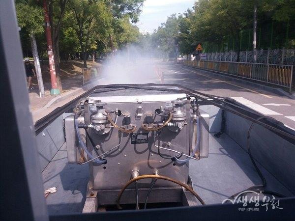 ▲ 차량방역활동사진
