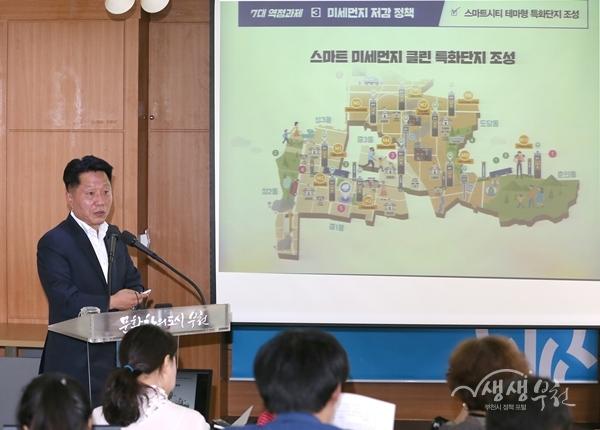 장덕천 부천시장, 출범 1주년 주요 성과 및 향후 7대 역점과제 발표