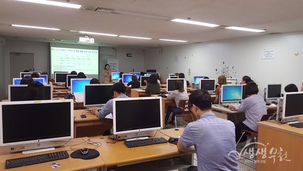 ▲ 지역사회 통합돌봄 전담 공무원을 대상으로 역량강화 교육을 실시하고 있다
