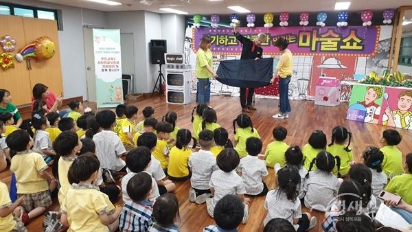▲ 알록달록 채소캠프에 참여한 아이들의 모습