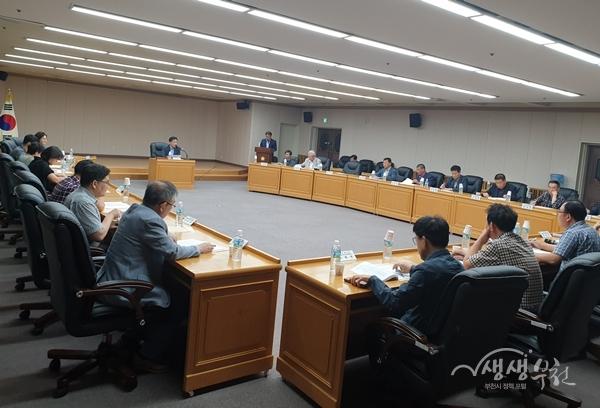 ▲ 부천시가 지난 11일 주민자치회 전환을 위한 민관협의회를 개최했다.