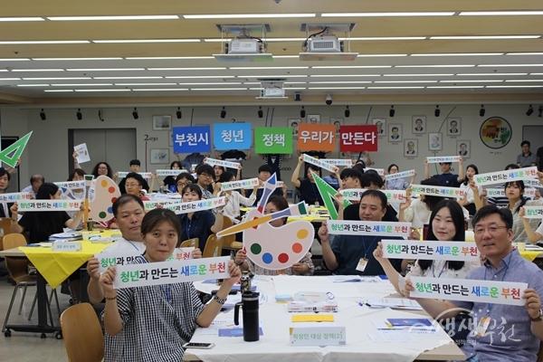 ▲ 시청 소통마당에서 개최된 부천시 청년 디자인 캠프