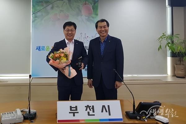 ▲ 지난 18일 부천시 365안전센터가 한국산업안전보건공단으로부터 감사패를 받았다.