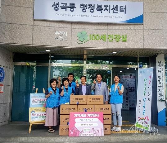 ▲ (사)한국JTS에서 영양꾸러미를 전달하기 위해 성곡동 행정복지센터를 방문했다.