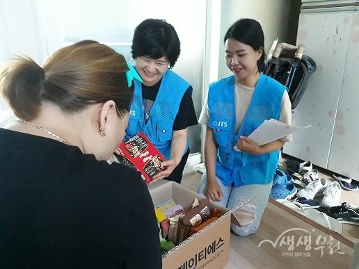 ▲ 가정을 방문해 영양꾸러미를 전달하고 있는 (사)한국JTS 자원봉사자들