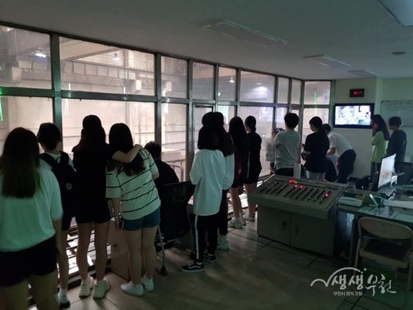 ▲ 자원순환센터에 견학 온 청소년들이 시설을 둘러보고 있다.