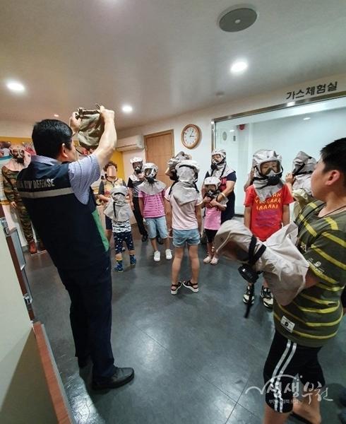 ▲ 365안전교육장을 방문한 부천시드림스타트 아동들이 방독면을 착용해보고 있다.