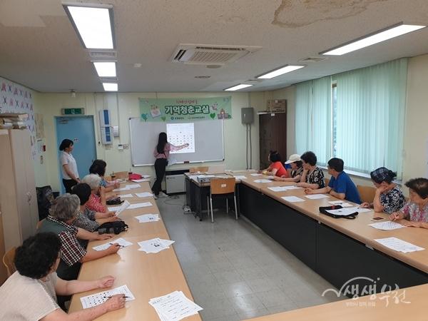 ▲ 오정치매안심센터의 찾아가는 치매예방 '기억청춘교실'