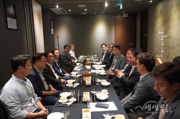 ▲ 신도시협의회 제3차 모임 개최