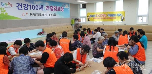 ▲ 부천시 청소년들이 경로당을 찾아 자원봉사활동을 했다.