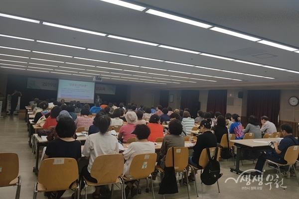 ▲ 지난 13일 시청 소통마당에서 진행된 안전모니터봉사단 소양교육